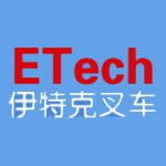 厦门伊特克实业有限公司logo