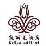 厦门市凯丽莱酒店有限公司logo