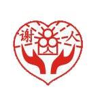 河南谢人安防门帘有限公司logo