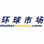 环球市场集团有限公司logo