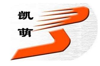 �刂菔�P萌鞋材有限公司logo