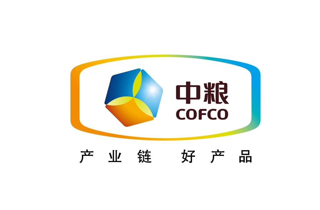 中宏生物工程有限责任公司logo