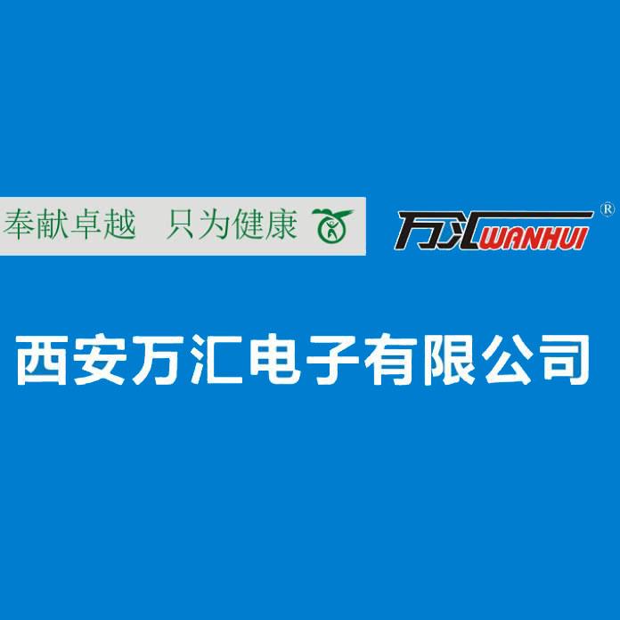 西安�f�R�子有限公司logo