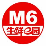宁波爱默隆生鲜连锁有限公司logo