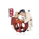 浙江年年红实业有限公司logo