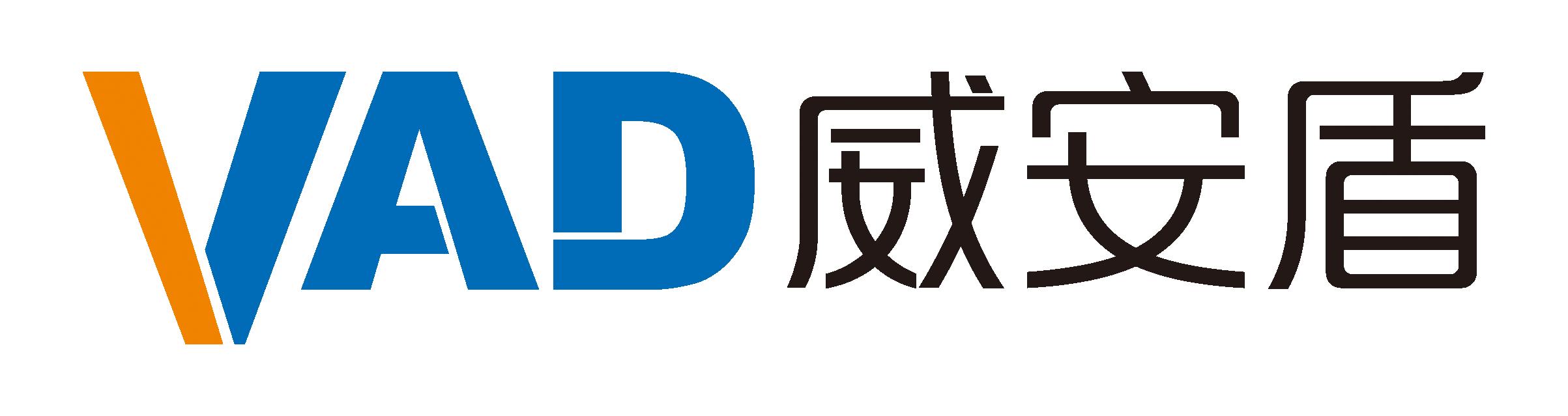 佛山市天易数码技术有限公司logo