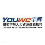 宇辉人力资源管理有限公司logo