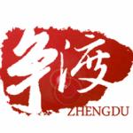 苏州争渡科技有限公司logo