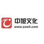 济南中旭商贸中心logo