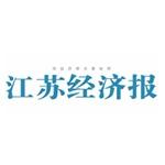 江?#31449;?#27982;报社logo