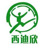 西安西迪欣科技有限责任公司logo