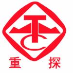 重庆探矿机械厂logo