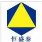 江西盛泰化工有限公司logo