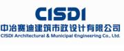 中冶�迪建筑市政�O�有限公司logo