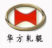 霸州市华方轧辊设备有限公司logo