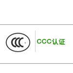 杭州维新企业管理咨询有限公司logo