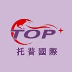 香港托普国际验货服务有限公司logo