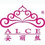 佛山市南海区安丽丝内衣有限公司logo