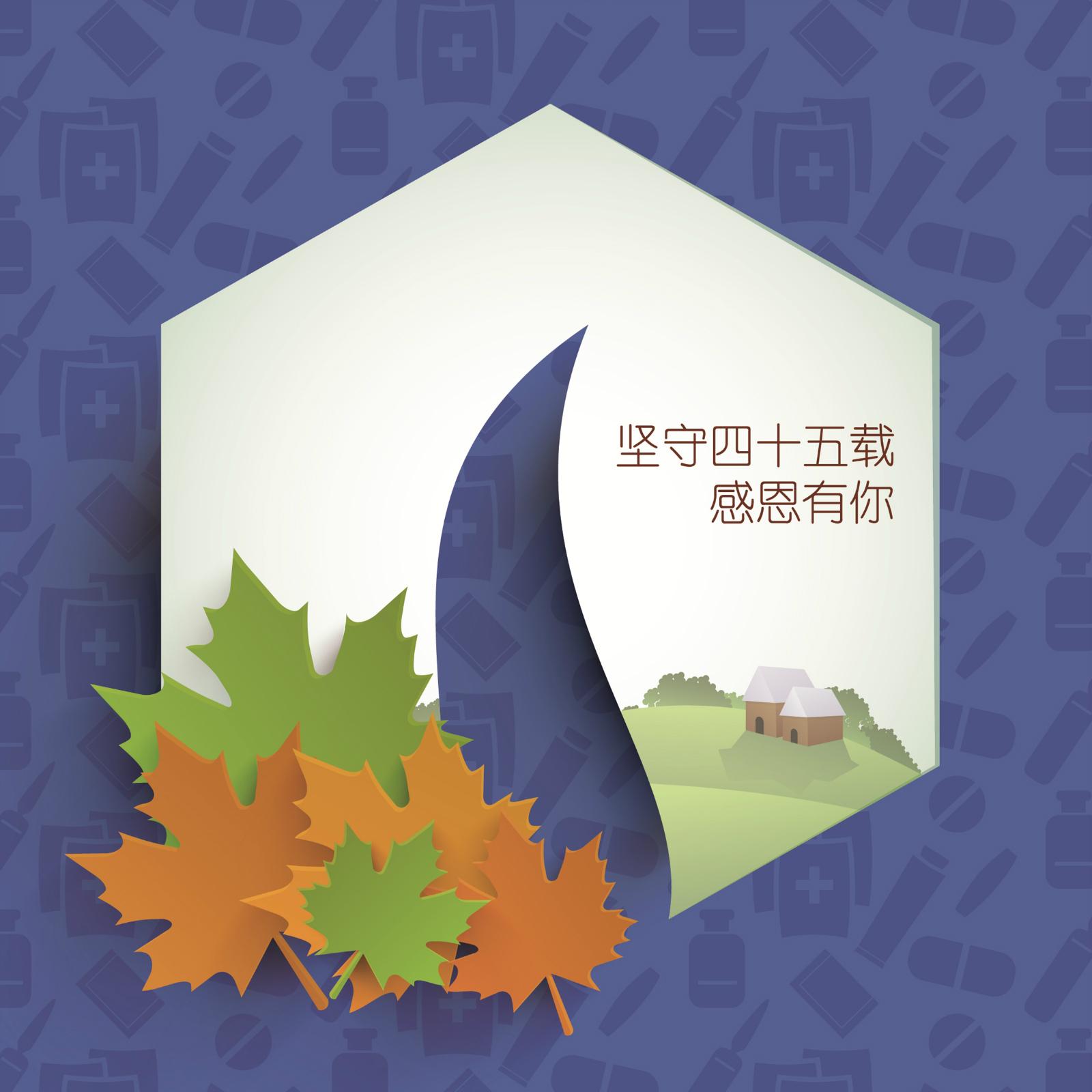 仙居制药销售有限公司logo