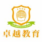 佛山市�U城�^卓越教育培�中心logo