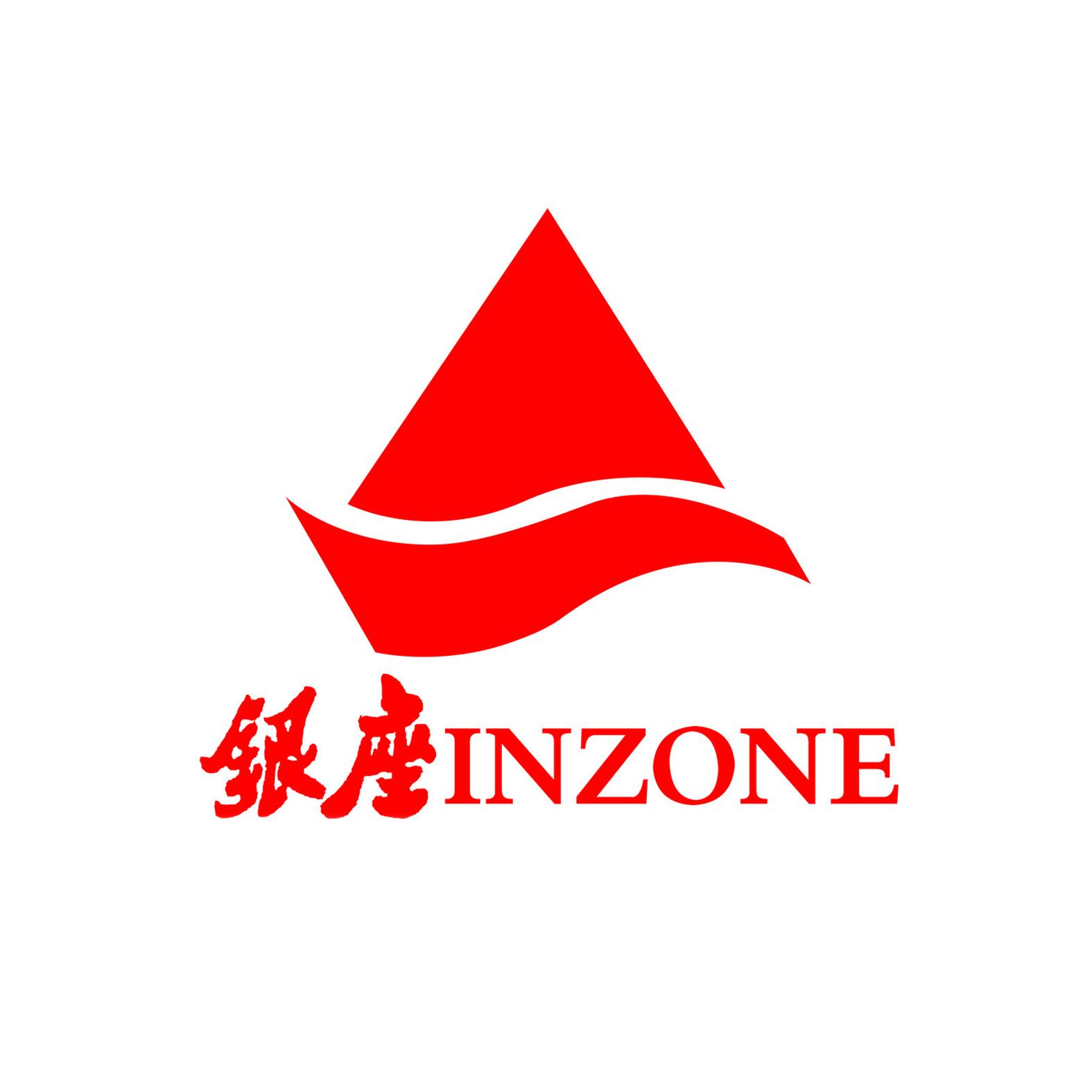 银座集团股份有限公司logo