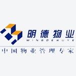 山东明德物业管理有限公司logo
