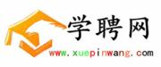 学聘网logo