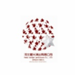 河北星光演出有限公司logo