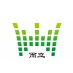 西安而立�子科技有限公司logo