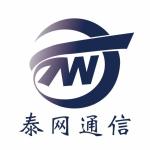 合肥泰网网络通信技术服务有限公司logo