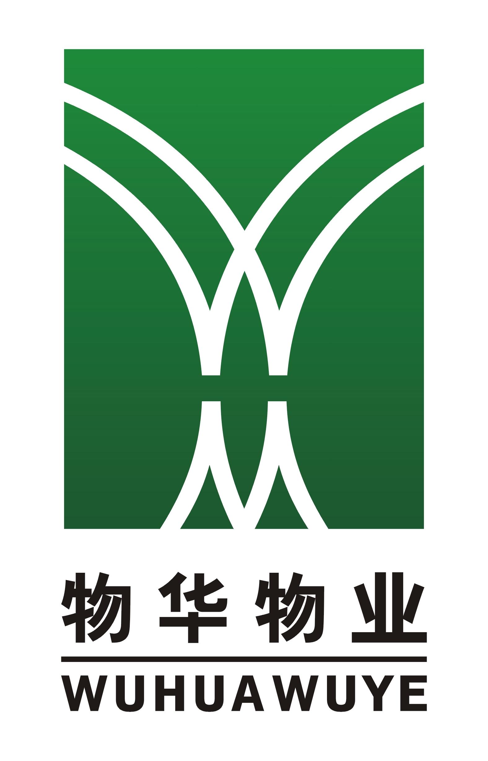 杭州物华物业服务有限公司logo
