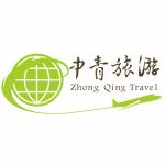 湖北中青���H旅游有限公司logo
