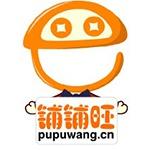 深圳市铺铺旺电子商务有限公司宁波分公司logo