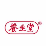 浙江养生堂保健品销售有限公司logo