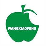 温州王晓峰牙科门诊部logo