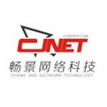 济南畅景网络技术有限公司logo