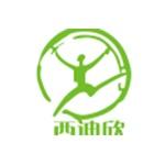 西安西迪欣科技有限公司logo