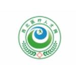 �m州中博信息科技有限公司logo