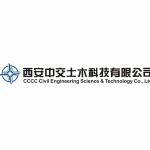 西安中交土木科技有限公司logo