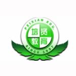 广州市荔湾区培贤教育培训中心