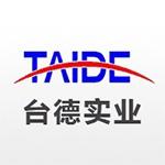 东莞市台德实业有限公司logo