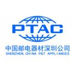 中邮通信设备(深圳)有限公司logo