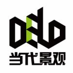深圳市当代景观艺术设计有限公司logo