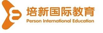 佛山市南海区培新教育培训中心logo