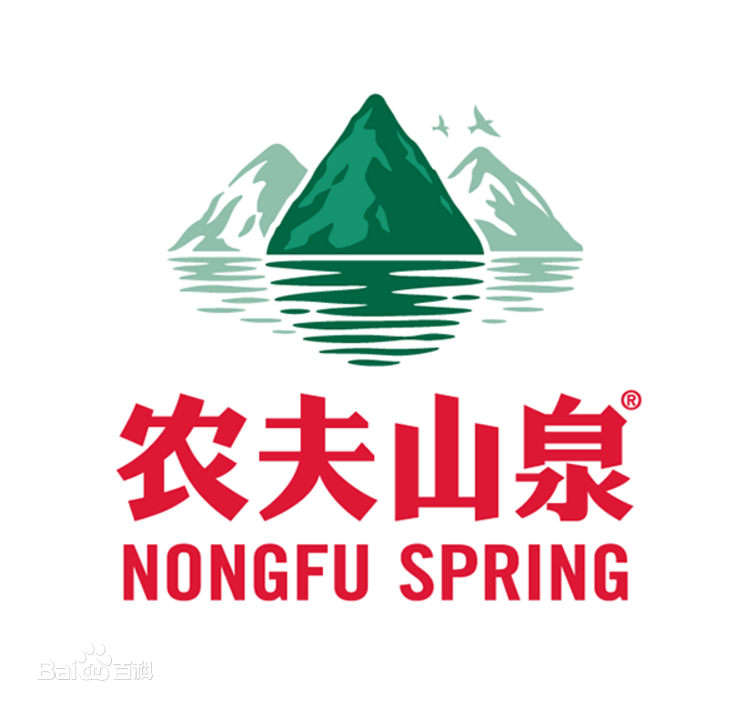 农夫山泉股份公司logo