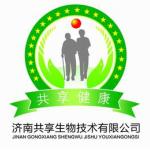 济南共享生物技术有限公司logo