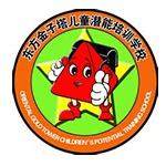 南京东方金子塔儿童潜能培训学校logo