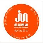 温州金瓯网络信息有限公司logo