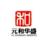 和华盛科技有限公司logo