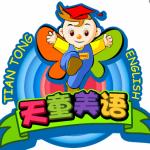 西安天童美语培训中心logo